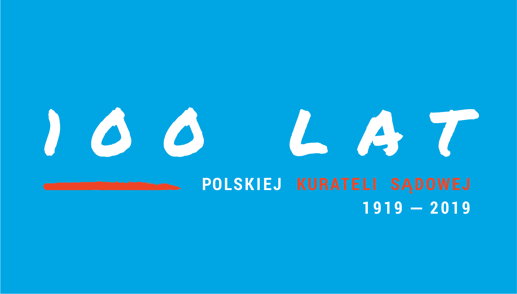 logo Polska Kuratela Sądowa